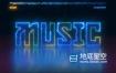 AE模板-能量激光卡点音乐电流文字标题音频可视化霓虹灯动画 Energy Music Visualizer