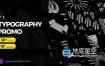 AE模板-48组时尚创意网站文字标题排版社交媒体海报设计宣传动画 Animated Typography Promo