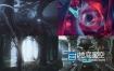 视频素材-科幻科技感VJ舞台表演循环背景视频