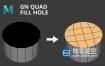 Maya插件-多边形封孔插件 Artstation – GN Quad Fill Hole v4.01
