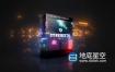 视频素材+251个未来高科技赛博朋克发光图形元素特效合成未来世界科幻电影短片动画
