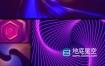 AE模板-150个抽象干净漂亮彩色霓虹灯渐变图形背景循环动画 Loop Backgrounds