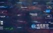 AE模板+PR预设-时尚创意粒子vlog标题字幕条动画 Creative Lower Third With Particles