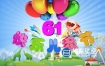 AE模板-六一儿童节节目晚会幼儿园毕业片头动画