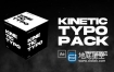 PR预设-25个创意黑白动态文字标题排版动画展示 Kinetic Typography MOGRT