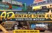 AE模板-户外场景三维透视道路生锈的广告牌海报宣传展示动画 Vintage Town Titles Intro AD