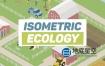 AE模板-绿色环保能源工业农场等距三维卡通MG动画元素 Ecology Isometric – Green Energy