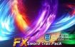 视频素材-游戏剑能量流线光效FX特效视频