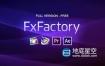 Mac FCPX/AE/Premiere视觉特效插件包 FxFactory Pro 7.2.4(含插件序列号)