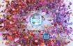 AE模板-唯美的标志LOGO花瓣展示片头动画