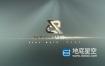 AE模板-大气的金属质感标志logo展示动画