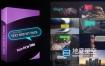 AE模板-聊天弹窗消息框短信气泡标注文字介绍提示动画 Text Box Kit Pack