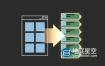 3DS MAX插件-材质编辑器增强插件 DropToSlate V1.28