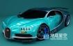 3D模型-布加迪 Chiron 2017款模型
