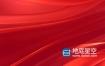 视频素材-党政晚会红绸线条飘舞开场歌舞背景