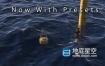 C4D预设-海洋预设 C4Depot Infinite Ocean 1.5.4