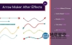 AE模板-简单虚线箭头路径动画 Arrow Maker After Effects