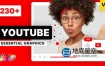 FCPX插件-Youtube网络视频图形包装字幕转场动画 Motion 模板 Youtube Essential Library