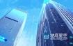 视频素材-未来高科技企业建筑特效合成