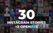 FCPX模板-30组INS竖屏社交媒体栏目包装商业广告促销动画 30 Instagram Stories Pack