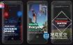 FCPX模板-竖屏时尚动感INS体育包装动画 Sports Instagram Stories