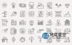 AE模板-30组线条风格企业公司金融营销社交媒体图标动画 Business & Startup Line Icons