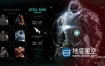 AE模板-400未来高科技科幻机器人HUD科技游戏行业设计UI界面元素动画