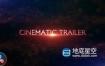 达芬奇模板-震撼大气的史诗粒子文字标题电影开场片头 Cinematic Trailer Titles