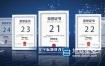 AE模版-企业奖牌专利证书展示
