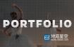 FCPX模板-网格背景图片幻灯片展示文字开场动画 Logo Reveal – Strips Opener