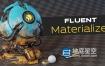 Blender插件-材质制作烘焙保存插件 Fluent – Materializer