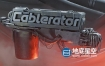 Blender插件-快速创建悬挂电缆线工具 Cablerator V1.3.0