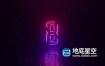 视频素材-霓虹灯发光粒子10秒倒数倒计时动画视频