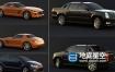 3D模型-35个汽车模型 Vargov Car 3D-Models Collection