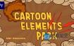PR预设-100组手绘火焰灰尘能源卡通元素效果动画 100 Cartoon Elements