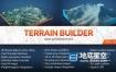 AE模板-三维地图地形地点标记旅行路径展示动画V2 Terrain Builder Pro