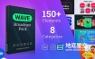 AE模板-150组文字标题排版广播视频包装元素动画 Wave Broadcast Pack
