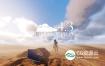 Blender预设-天空预设 Pure-Sky Pro 4.3 Full Pack (Eevee & Cycle)