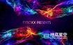 AE模板-粒子线条宇宙粒子射线空间星云背景文字标题片头 Space Nebula Titles