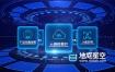 AE模板-科技大数据安全信息分类展示