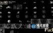 视频素材-46个带Alpha通道的烟雾特效素材