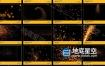 视频素材-102组4K飞溅火花粒子飞扬火星元素动画效果