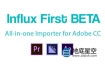 AE/PR插件-多种特殊视频编码格式素材直接导入软件工具 Influx Free Beta V0.6.0beta6 Win/Mac