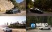 环境贴图-汽车公路山路HDR环境贴图