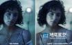 PR/达芬奇预设-视频朦胧梦境回忆柔化滤镜发光效果 Tropic Colour – Digital Softening Filters