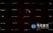 AE预设-100个文字缓入缓出动画预设 Text Animation Pack