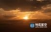 视频素材-大自然太阳黄昏日落云层天空变化延时视频