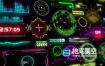 AE脚本-五百多个未来科技感HUD赛博朋克霓虹发光UI信息图表游戏网格元素图形动画