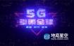 AE模板-赛博朋克未来科技感标志logo片头动画