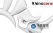 犀牛注册机破解版 Rhinoceros 7.10.21256 Win/Mac 中文版/英文版